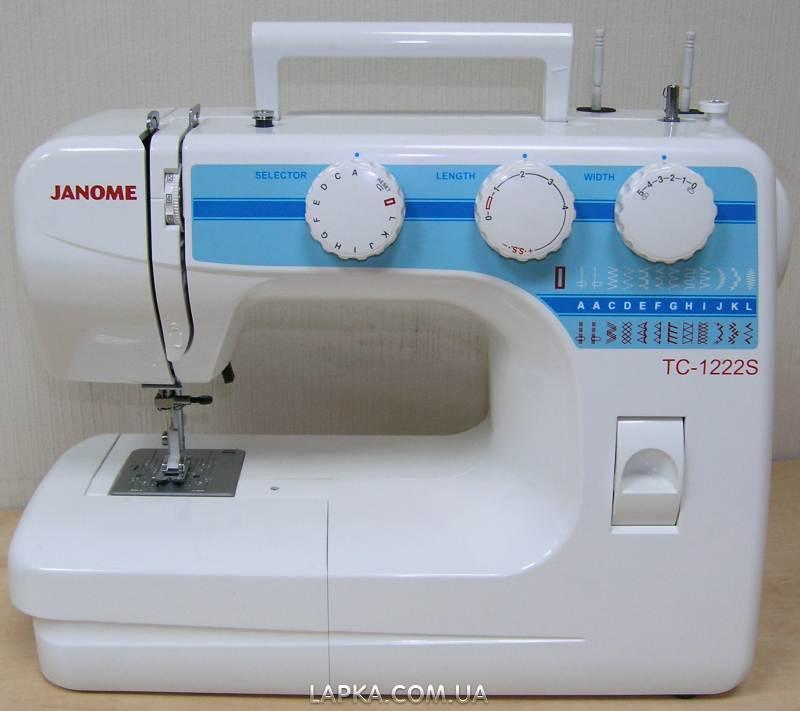 Janome Rx 270s Инструкция По Применению