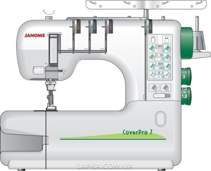 Швейная машинка Janome ArtStyle 4045